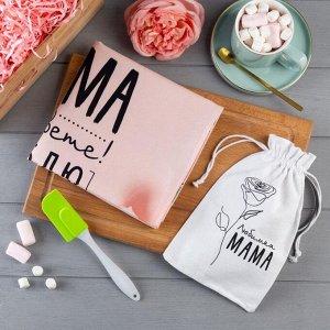 """Набор подарочный """"Мама"""" полотенце 40х73см, лопатка"""