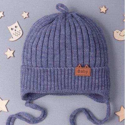 Русбубон - шапки на весну для девочек и мальчиков — Шапки для мальчиков — Шапки