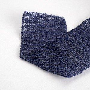 Бинт когезивный (самофиксирующийся) Вариант 4 м х 4 см эластичный, синий