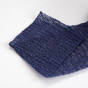 Бинт когезивный (самофиксирующийся) Вариант 4 м х 6 см эластичный, синий