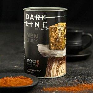 Кофе молотый MEN ONLY, французская ваниль, 100 г.