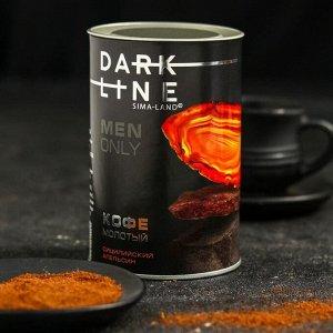 Кофе молотый MEN ONLY, сицилийский апельсин, 100 г.