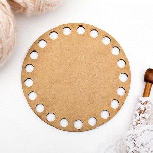 """Заготовка для вязания """"Круг. Лилия"""" 10 см"""