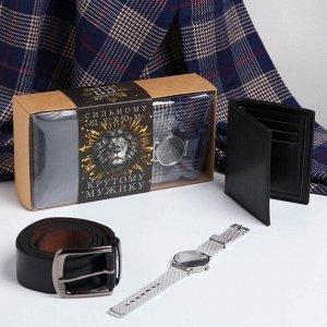 """Набор """"Крутому мужику"""", шарф, ремень, кошелек и наручные часы"""