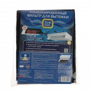 Комбинированный фильтр для вытяжки Top House TH F130, 57 ? 47 см, 1 шт.