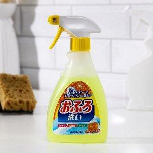 Чистящая спрей-пена для ванны Nihon Detergent, с апельсиновым маслом, 400 мл