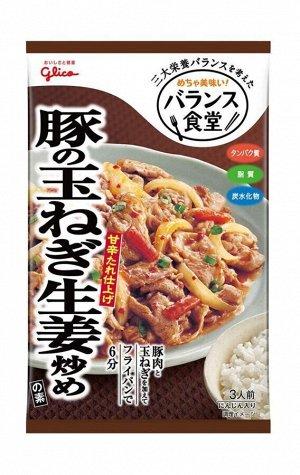Соус Ezaki для  приготовления свинины с луком в кисло - сладком соусе + имбирь 74гр/10