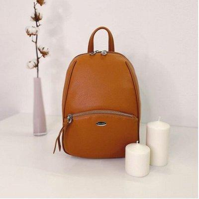Сумкомания🔥 2600 моделей женских и мужских сумок — Женские рюкзаки — Рюкзаки