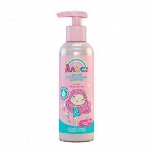 Мягкий бессульфатный шампунь для детей фруктовый смикс