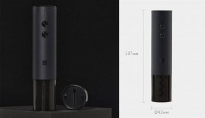 Штопор электрический Xiaomi HuoHou Electric Wine Opener HU0121