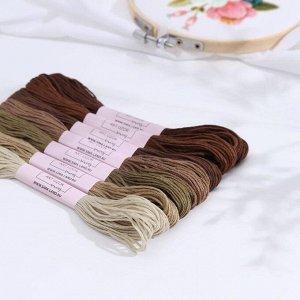 Набор ниток мулине, 8 ± 1 м, 7 шт, цвет коричневый спектр