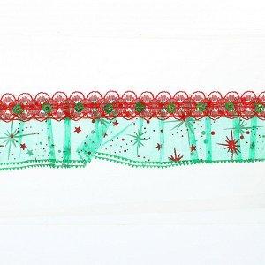 Тесьма зелено красная 4 см намотка 10 метров