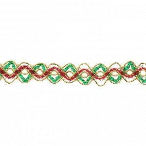 Тесьма Змейка красно-зелено-золотая 1,5см  намотка 25 метров