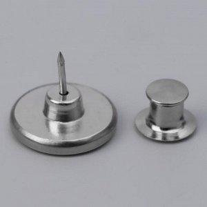 Пуговицы для сужения пояса, 17 мм, 2 шт, цвет серебряный