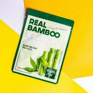 Тканевая маска для лица FarmStay Real Bamboo Essence Mask, 1шт*23мл