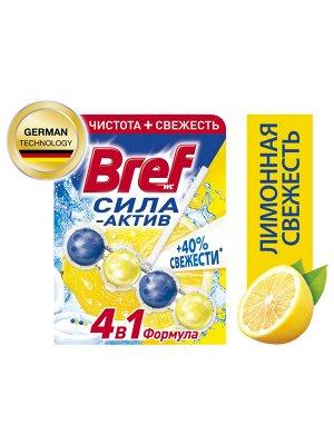 Чистящее средство для унитаза БРЕФ 50гр. Сила Актив Лимонная свежесть