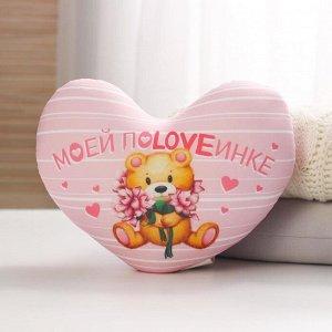 Мягкая игрушка антистресс сердце «Моей половинке», мишка