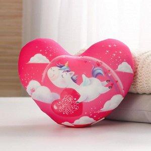 Мягкая игрушка антистресс «Люблю тебя», сердце, единорожек