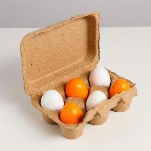 Детский игровой набор «Яйца» 16,2*11*5 см