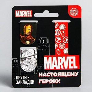 """Открытка с магнитными закладками """"Настоящему герою"""", MARVEL, 3 шт."""
