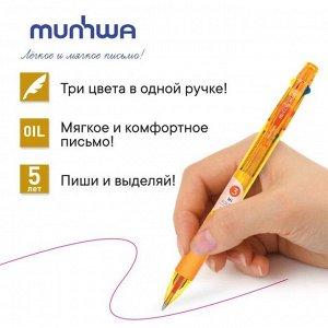 """Ручка шариковая автомат MunHwa """"Hi-Color 3"""" 3цвета 0,7мм, корпус микс HC3"""