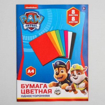 Канцтовары — Цветная бумага и картон
