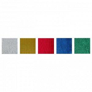 Набор бумаги крепированной 50 х 150 см, плотность - 60 г/м, в рулоне, металлизированная, микс
