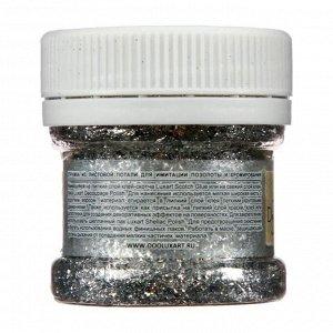 Поталь стружка 30 мл (1г), Lu*art Deco Potal, цвет серебро GP06V0010