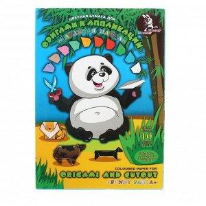 """Альбом для оригами и аппликации А3, 10 листов, 10 цветов """"Забавная панда"""" со схемами, блок 80 г/м2"""