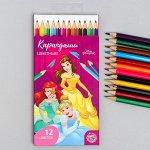 """Карандаши цветные, 12 цветов """"Принцессы Дисней"""", Принцессы"""