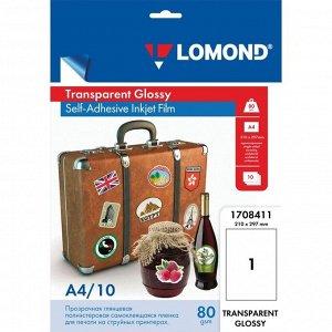 Пленка LOMOND для струйных принтеров, самоклеящаяся, прозрачная, 100 мкм, А4, 10 листов