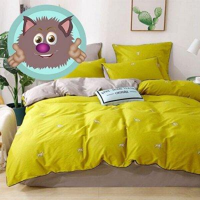 ХЛОПОТУН: роскошное постельное белье
