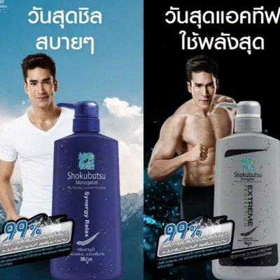 Для любимых мужчин-Gillette, Арко, Nivea. Пены, гели, станки — Гели для душа. Корея — Гели и мыло