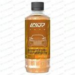 Автошампунь Lavr, для ручной мойки, суперконцентрат (1:160), с воском карнауба, с полирующим эффектом, бутылка 330мл, арт. Ln2202-L