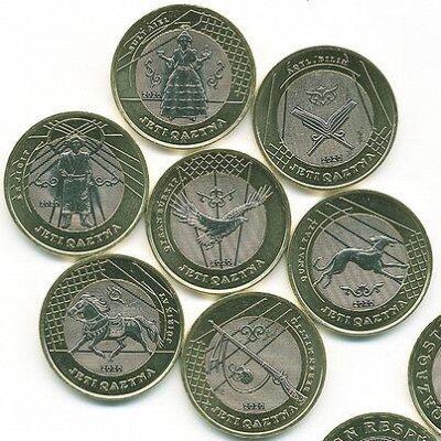 Новинка! 25 рублей 60 лет первого полета человека в космос.  — Казахстан  — Монеты