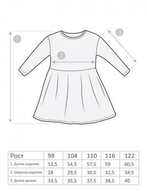 Платье Платье  Материал: Интерлок