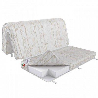 TEXTILE➕ Всё для штор, мягкой мебели, текстиль для дома — Матрас Аккордеон