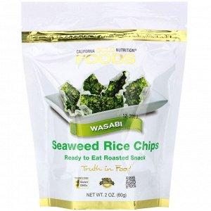 California Gold Nutrition, Рисовые чипсы с водорослями со вкусом васаби, 60 г (2 унции)