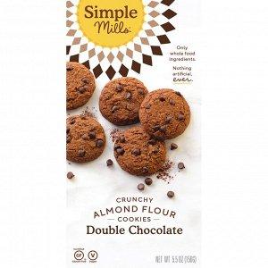 Simple Mills, Не содержит глютен, хрустящее печенье, двойной шоколад, 5.5 унций (156 г)