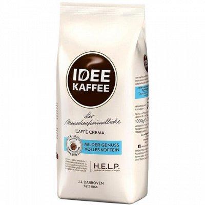 Чайно-Кофейная Лавка — Кофе IDEE Caffe — Молотый кофе