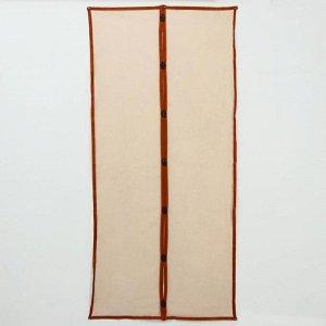 Сетка антимоскитная на магнитах, 90?210 см, цвет коричневый