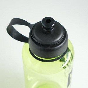 Бутылка для воды 1000 мл Yoga, спортивная, с отсеком для фруктов, поильник, микс, 9х23 см