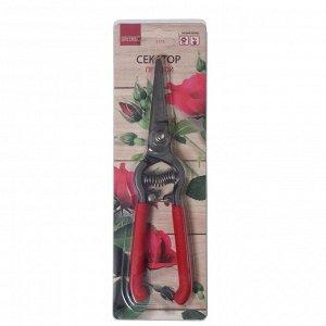 """Ножницы садовые, 8"""" (20 см), кованные лезвия, металлические ручки"""