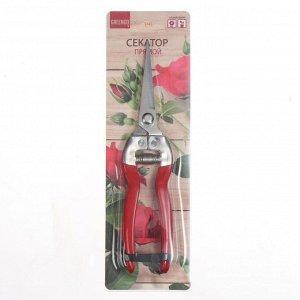 """Ножницы садовые, 7"""" (18 см), обрезиненные ручки"""