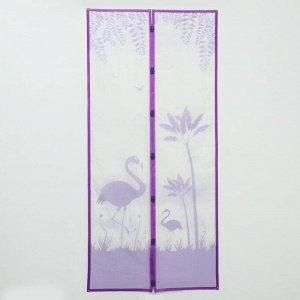 Сетка антимоскитная на магнитах «Фламинго», 100?210 см