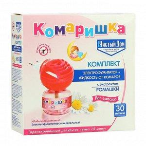 Комплект от комаров Чистый дом Комаришка 30 ночей фумигатор + жидкость