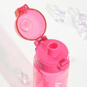 "Бутылка для воды ""Enjoy sports"", 800 мл, клик, на ремешке, прозрачная, микс, 8х26 см"