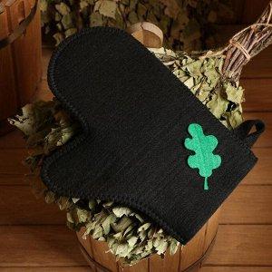 """Набор с аппликацией  """"Дубовый лист"""": шапка+рукавица+коврик (в пакете)"""