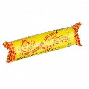 Аскорбиновая кислота с сахаром, таблетки 25 мг