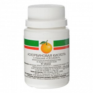 Аскорбиновая кислота с глюкозой,  40 таблеток